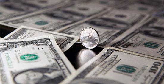 Что будет с долларом в ближайшее время - прогнозы на июнь-июль 2018 года