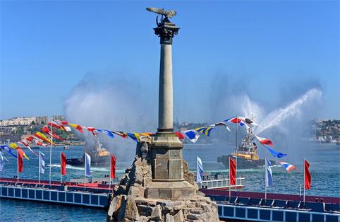 День города Севастополь в 2020 году