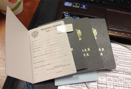 Новые правила заверения копии трудовой книжки с года - новый ГОСТ