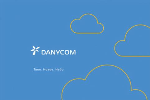 Оператор DANYCOM: отзывы пользователей