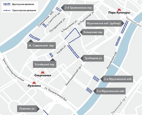 Перекрытие движения в районе Хамовники
