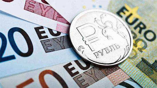 Прогноз курса евро на июль 2020 года - таблица по дням от экспертов