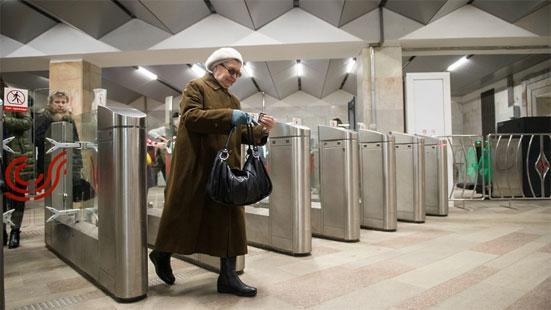Какие льготы есть у пенсионеров Москвы в 2020 году