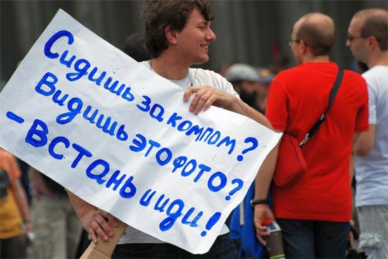 Когда будет ближайший митинг против повышения пенсионного возраста