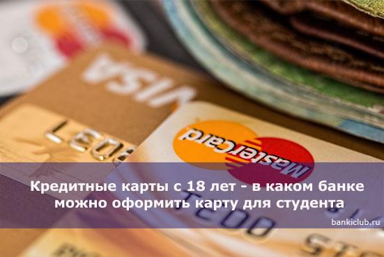 выписка по кредиту тинькофф банк