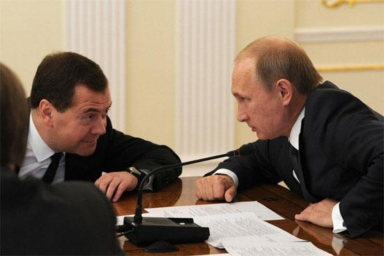 Петиция за отставку премьера Медведева 2020 года