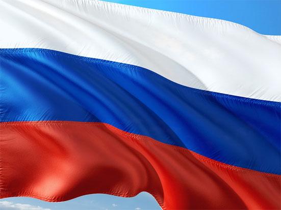 День российского флага в 2018 году - какого числа отмечается, история праздника