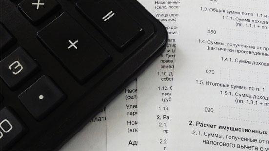 Налог на пенсию в 2018 году - платят ли пенсионеры подоходный налог