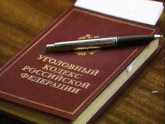 Уголовная ответственность за увольнение будущих пенсионеров - какой закон готовит Минтруд