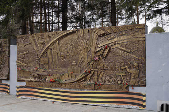 8 сентября отмечается День памяти жертв блокады Ленинграда