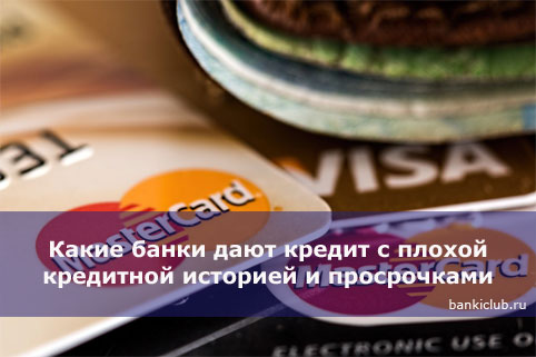 кредитный калькулятор онлайн альфа банк рефинансирование