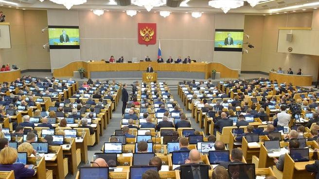 Госдума продлила заморозку накопительной части пенсии до 2021 года