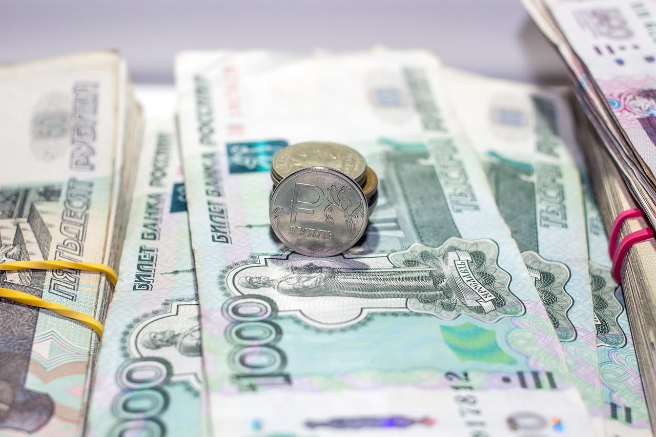 Прожиточный минимум в России в 2019 году
