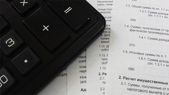 Подоходный налог с физических лиц в 2019 году с зарплаты - какие изменения ожидаются