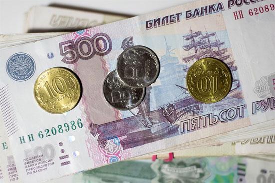 Изображение - Повышение мрот до 25 000 рублей – будет или нет в 2019 году sleduyushhee-povyshenie-mrot-v-2019-godu-2