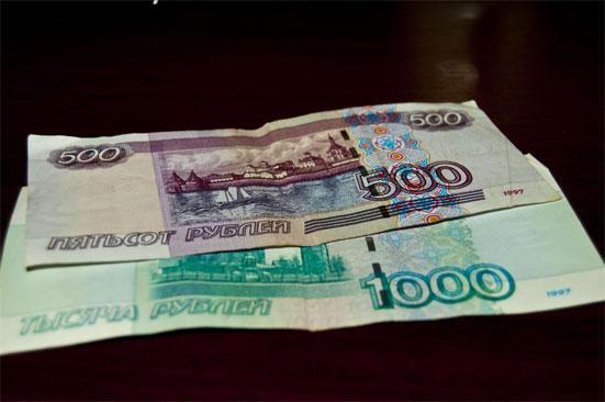 Средняя зарплата в России в 2019 году для расчета алиментов