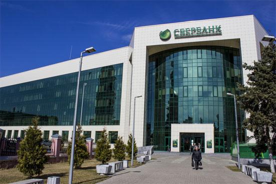 Компенсация вкладов Сбербанка в 2019 году