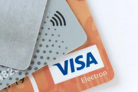 Закон о зарплатных картах в 2019 году
