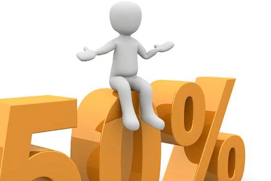 Снижение ставки по ипотеке в Сбербанке в августе 2019 года