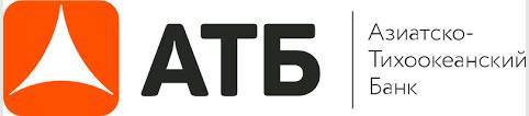 АТБ - кредит под 9% годовых со стажем работы от 1 месяца