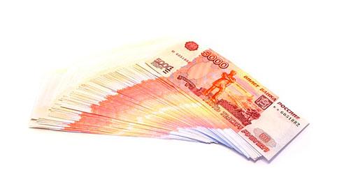 Взять займ с низким процентом без отказа