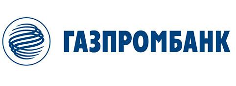 Газпромбанк - для тех, у кого хорошая кредитная история