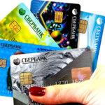 Какой процент при снятии наличных с кредитной карты Сбербанка?