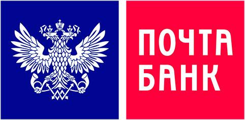 Почта Банк - по соседству с вами