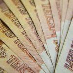 Где взять выгодный кредит наличными под небольшой процент