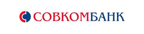 Совкомбанк - кредит под минимальную процентную ставку