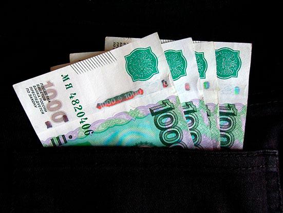 Зарплата госслужащих в 2020 году, последние новости в России