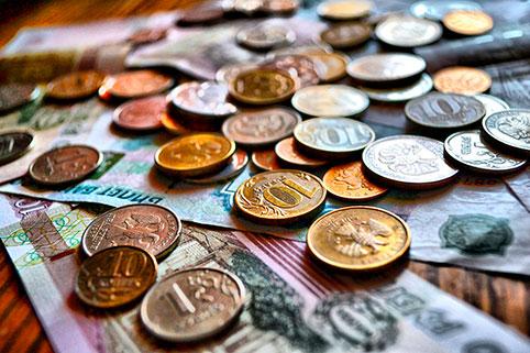 Общие доходы и расходы бюджета в 2020 году