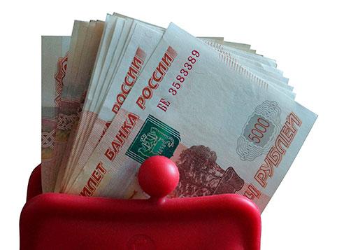 Кому всё же обеспечено 5000 рублей, дополнительно?