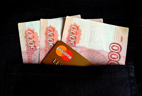 плохая кредитная история дадут карту халва как взять займ на карту быстро без отказа чтоб точно дали займ