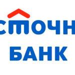 Кредит Банка «Восточный» — Условия в 2019 году, процентная ставка