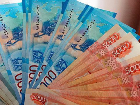 Минимальная зарплата в Москве: с 1 января 2020 года
