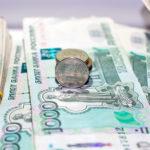 Прибавка к пенсии по потере кормильца в 2020 году