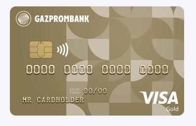 «Умная карта» от Газпромбанка
