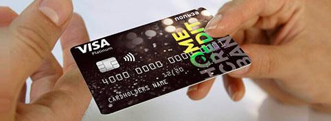 Дебетовая карта Home Credit - Польза