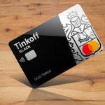 Акция: дебетовая карта Tinkoff Black с бесплатным обслуживанием до 14 февраля 2021 года