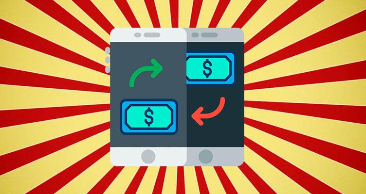 Комиссия за перевод денег с карты на карту по номеру телефона с 1 мая 2020 года