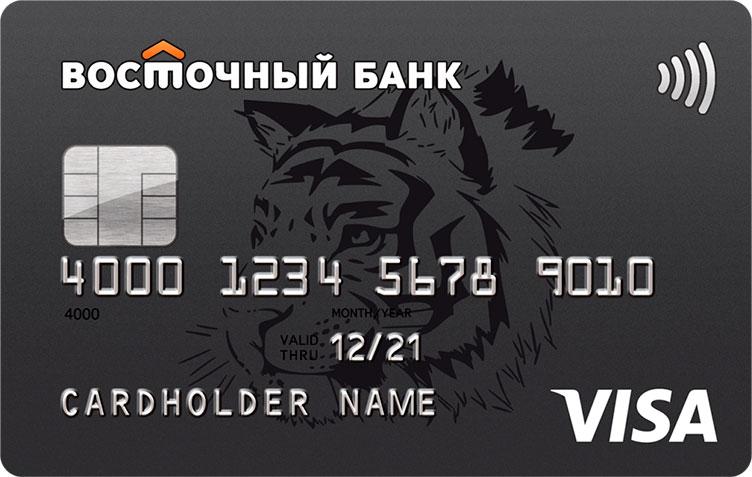 Дебетовка «№1 Ultra» Банка Восточный