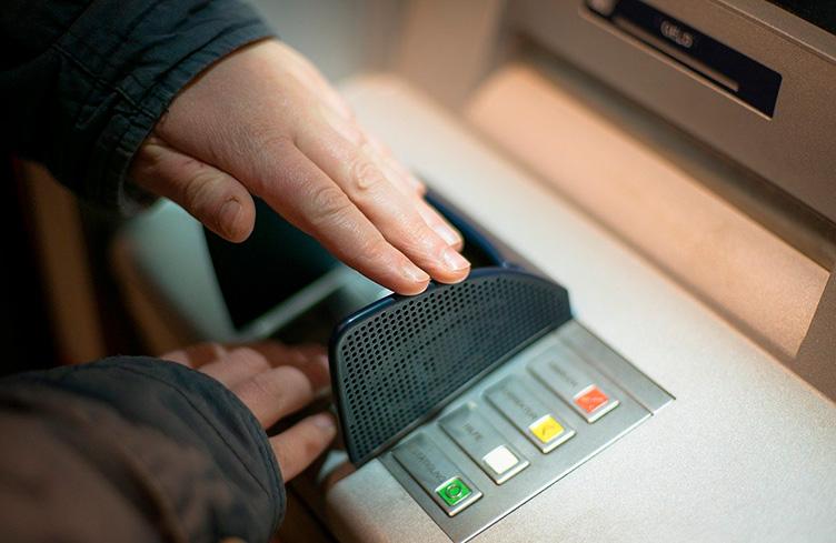 Банкомат не выдает наличные, но деньги с баланса списались