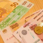 Накопительные пенсии в России будут проиндексированы с 1 августа 2020 года
