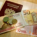 Перерасчет пенсии в 2020 году — кому полагается, как распознать мошенников, обманывающих пенсионеров
