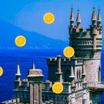 Займы в Крыму — какие МФО выдают деньги в долг в 2020 году?