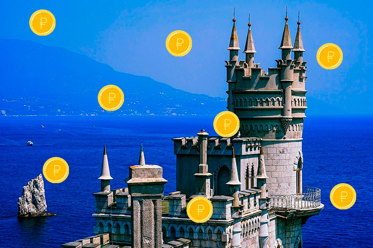 Займы в Крыму - какие МФО выдают деньги в долг в 2020 году?