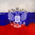 Бюджет РФ на 2021 год в цифрах