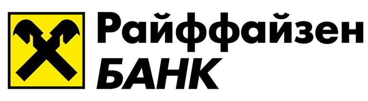 Райффайзенбанк