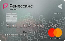 Ренессанс Кредит «365» - Кэшбэк со всех покупок